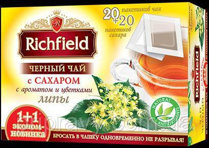 Чай черный с сахаром с ароматом малины ТМ Richfield, 1+1