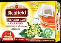 Чай  чорний  з цукром Липа  1+1        170г   20 пакетиків