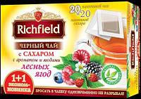 Чай черный с сахаром с ароматом  лесных ягод ТМ Richfield, 1+1