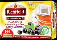 Чай черный с сахаром с ароматом  смородины ТМ Richfield, 20+20 пак.