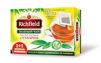Чай зеленый с сахаром 1+1 ТМ Richfield, 20 пак.