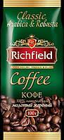 Кофе Арабика-Робуста молотый ТМ Richfeild, 100 г
