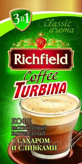 Кофе растворимый в стиках 3в1 ТМ Richfeild