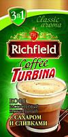 Кофе растворимый в стиках 3в1 ТМ Richfeild, фото 1