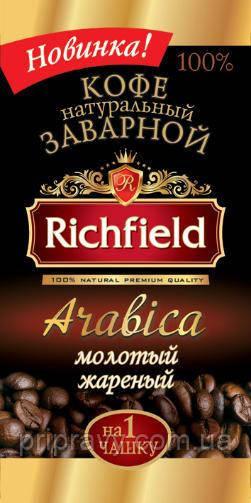 Кофе натуральный молотый заварной в стиках ТМ Richfeild, 8 г