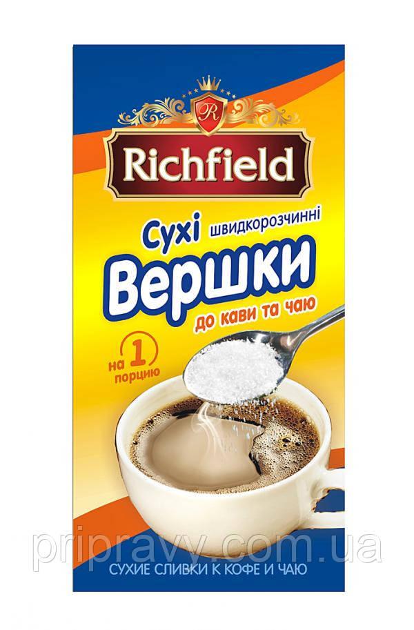 Сухие сливки быстрорастворимые к кофе и чаю ТМ Richfield  5г