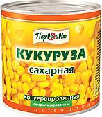 Кукуруза сахарная консервированная ТМ Первоцвіт,430 г