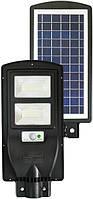 Уличный светильник на солнечной батарее с датчиком движения и аккумулятором 20000mAh LED Solar Street Light 90W UKC 5622, фото 1