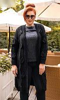Теплый женский кардиган черного цвета 50-54