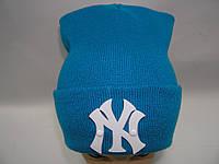 Шапка NY голубая (пластик)