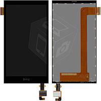 Дисплейный модуль (дисплей + сенсор) для HTC Desire 620G Dual Sim, черный, оригинал