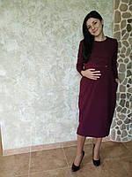 Платье длинное для кормления 1213-2