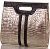 Стильная женская кожаная мини-сумка ETERNO (ЭТЕРНО), ET2468-1