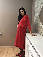 Платье длинное для кормления 1213-3