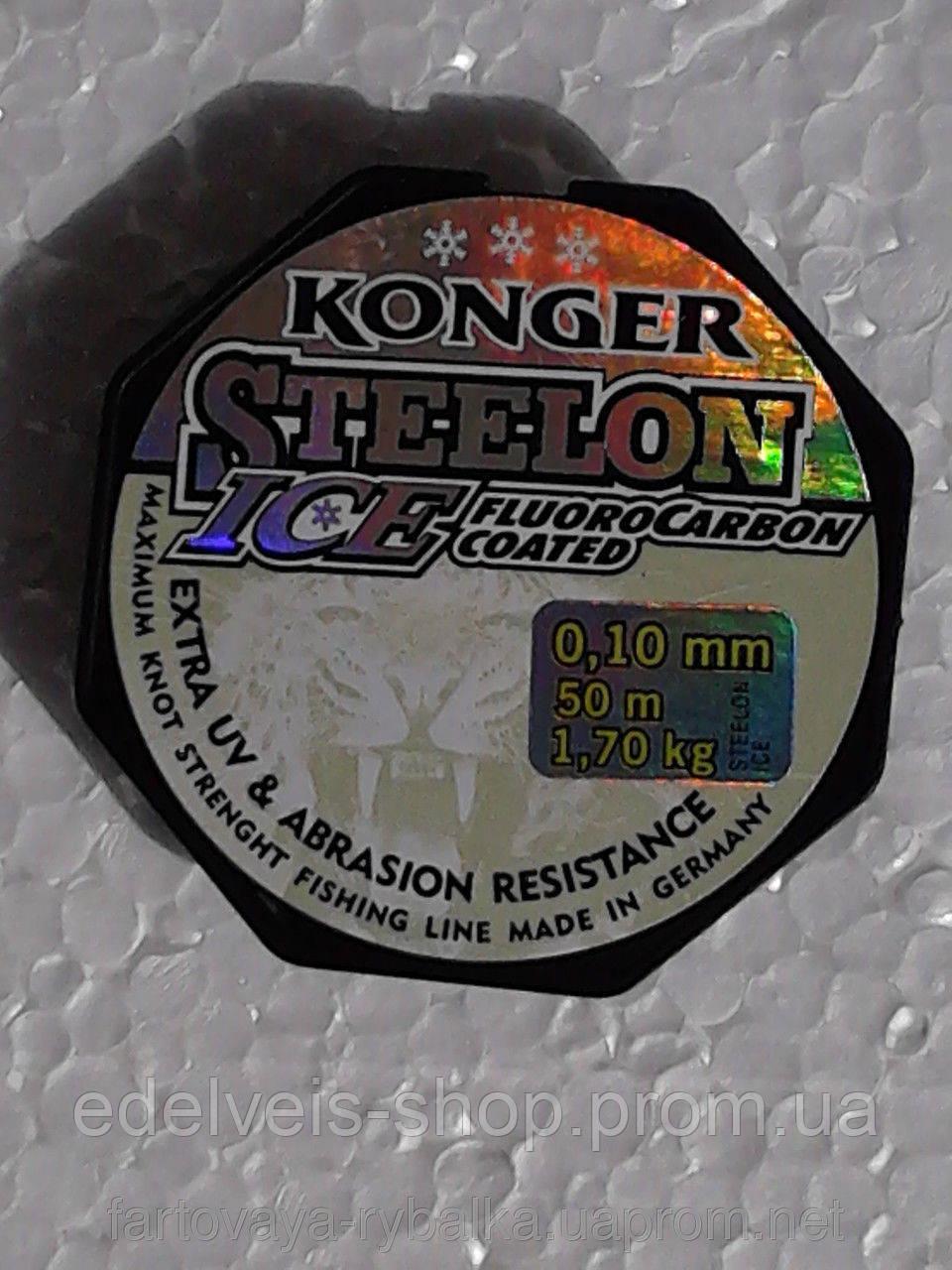 Леска Konger Steelon (флюорокарбон) 50метров 0.16