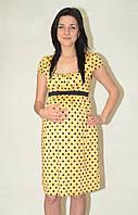 Платье для беременных вискоза 4042-2, фото 1