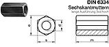 DIN 6334 : нержавеющая гайка соединительная (длина 3d) , фото 4