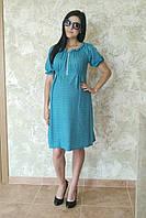 Платье рюша для беременных 4041-2
