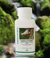 Капсулы с мицелием черного древесного гриба.Способствуют выводу токсинов и очищает кровь и др.