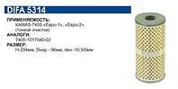 Фильтр масляный КАМАЗ ЕВРО тонкой очистки DIFA 5314 (7405-1017040-02) (пр-во DIFA)