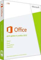 Microsoft Office для дома и учебы 2013 Русский 1 ПК (коробочная версия) (79G-03738) вскрытый
