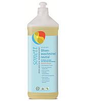 Оливковое жидкое средство Sonett для стирки шерсти и шелка, концентрат, 1000 мл