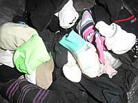 Носки секон-хенд