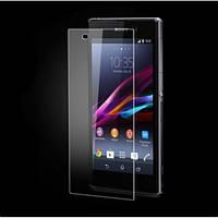 Защитное стекло для Sony Xperia Z2 D6502