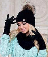 Зимний женский комплект шапка шарф восьмерка и перчатки