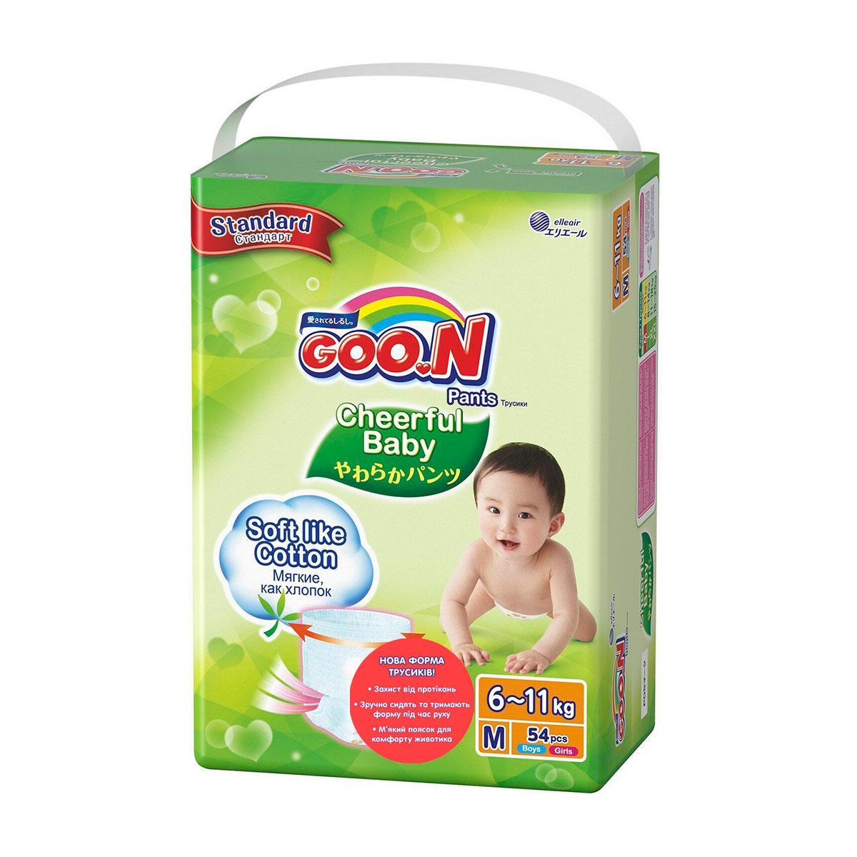 Трусики-подгузники Cheerful Baby для детей M