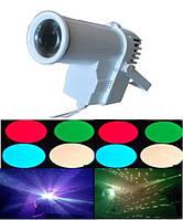 Световое решение для сенсорной комнаты: Световой проектор New Ligth VS-24 LED, лучи 4-х цветовых оттенков