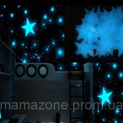 Купить Игровая мебель, Световое решение для дома и сенсорной комнаты: Комплект Световых стикеров Звездное небо 3х3 см (100 шт.)