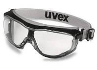 Очки защитные uvex carbonvision 9307.375