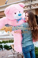 Мишка розовый 135 см