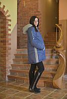 Куртка женская для беременных зимняя  колокольчик PS028-2
