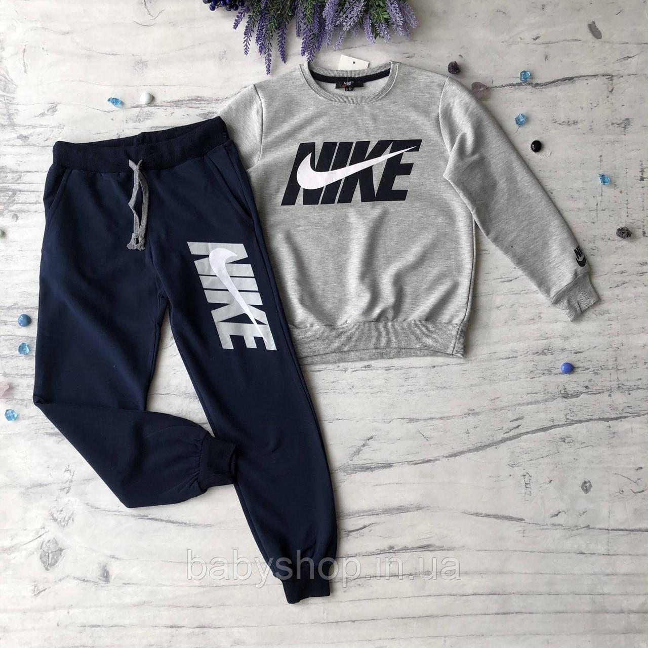Спортивный костюм на мальчика в стиле Nike 260. Размер 9 лет,  11 лет, 14 лет, 16 лет