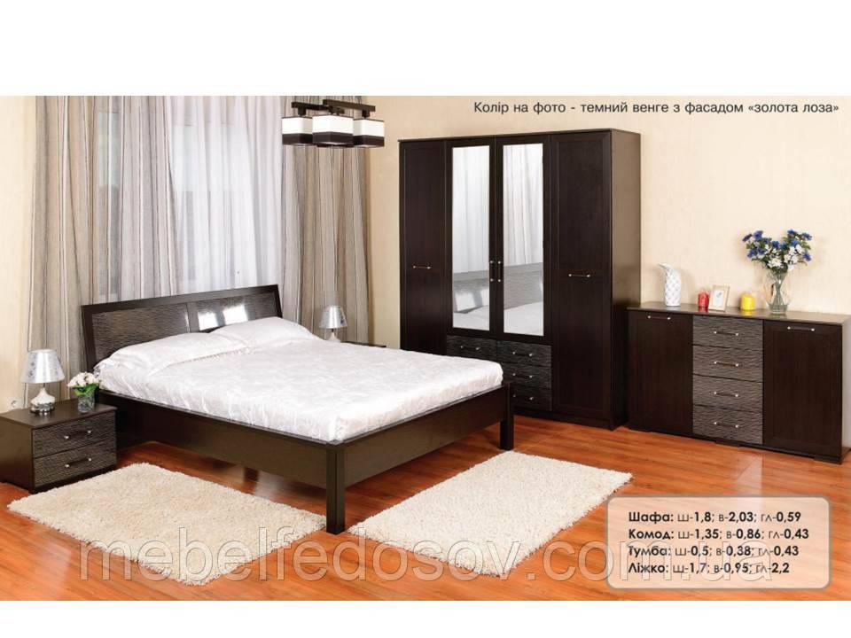 спальня орфей бмф цена 13 598 грн купить в белой церкви Prom