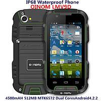 Противоударный телефон SIGMA LV9, фото 1