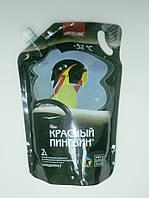 """Жидкость для омывания стекол автомобиля """"Красный пингвин"""" -32 ⁰С"""