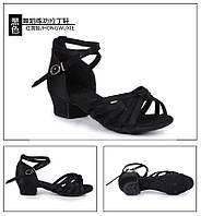 Обувь для танцев 3