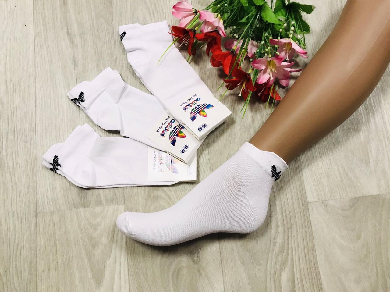 Носки демисезонные ароматизированные из микрофибры Adidas Турция размер 36-40 белые