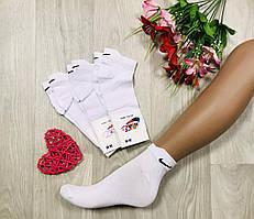 Носки демисезонные ароматизированные из микрофибры Nike Турция размер 36-40 белые