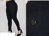 Штани жіночі із завищеною талією великого розміру, з 54-70 розмір