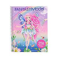 """Альбом з наклейками """"Одягни мене"""" Fantasy Model, фото 1"""