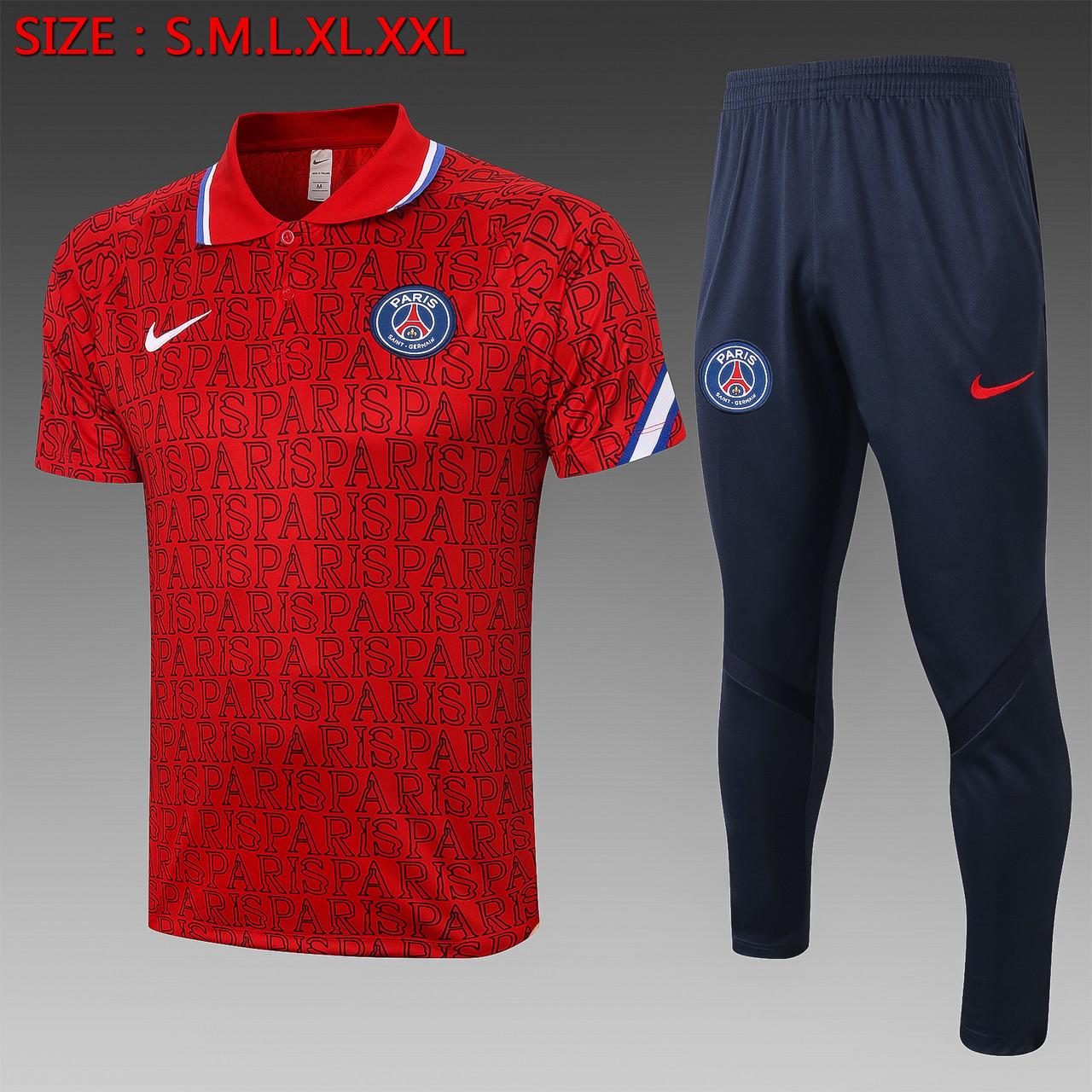 Летний тренировочный костюм ПСЖ PSG 2020-21