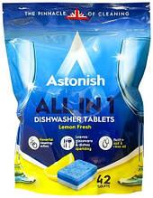 Таблетки для посудомоечных машин Astonish  All-In-1 42шт