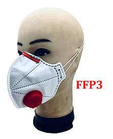 Защитная медицинская маска противорирусный респиратор Mikron 3ПК степень защиты FFP3 N99