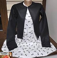 Стильное платье и пиджак из экокожа 4, 5, 6, 7, 8, 9, 10, 11, 12, 13 лет