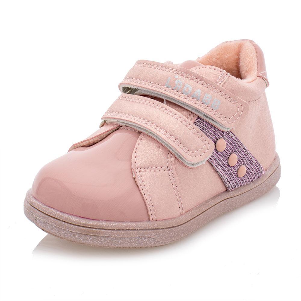 Ботинки для девочек Jong golf 20  розовые 981122