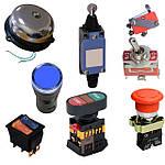 Пристрої подачі команд і сигналів